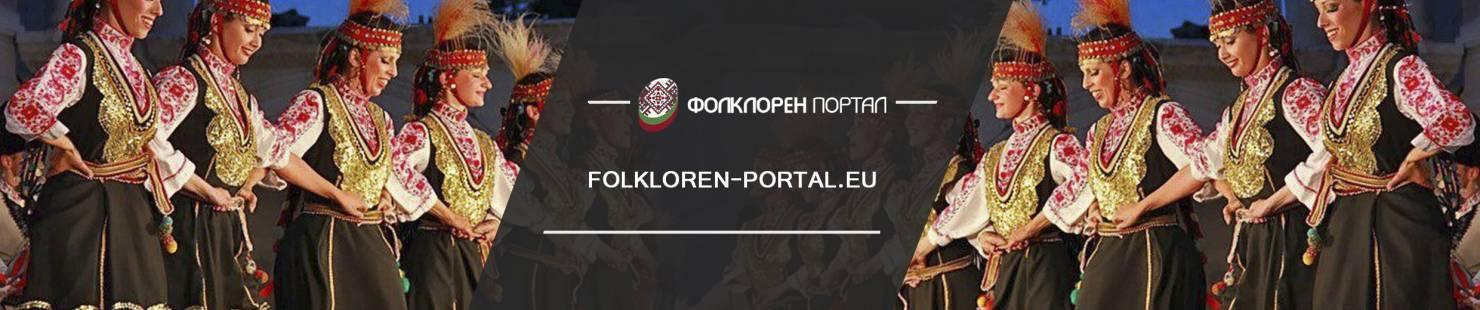baner folkorenportal