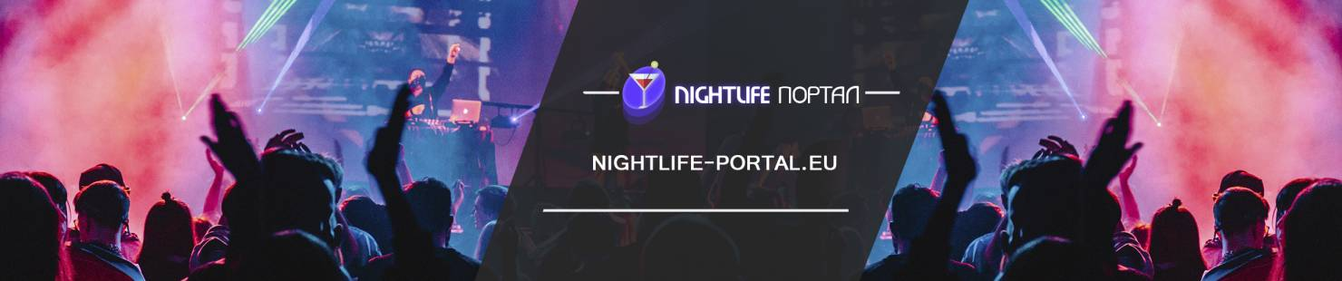 baner nightlifeportal
