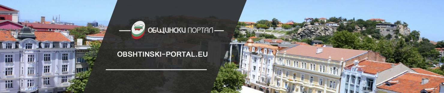 baner obshtisnkiportal