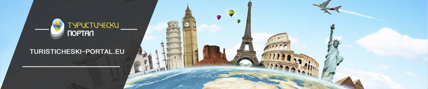 baner turisticheskiportal