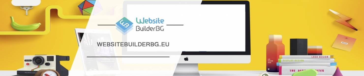 baner websitebuilderbg