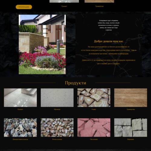 screencapture-bulstone-bg-2021-04-09-13_25_47