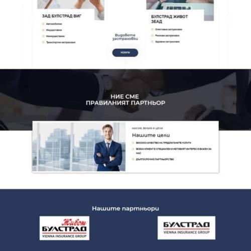 screencapture-diem-zastrahovki-2019-06-19-14_50_38.jpg