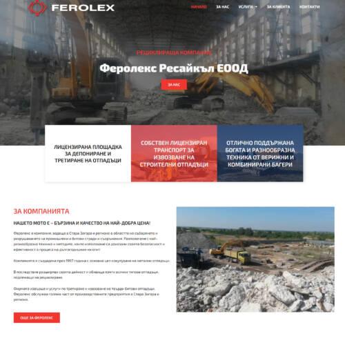 screencapture-ferolex-2021-04-09-13_37_52