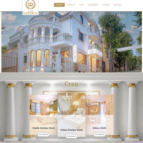 screencapture-hotelimperia-bg-2021-04-12-12_20_31
