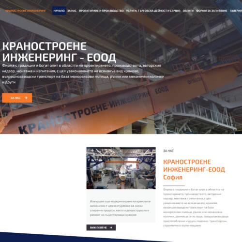 screencapture-kranostroene-2021-04-09-12_40_13