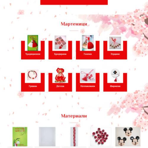 screencapture-martenicite-eu-2021-04-12-14_37_05