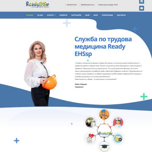 screencapture-ready-stm-eu-2021-04-12-13_04_20
