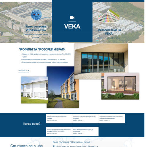 screencapture-veka-bg-2021-04-09-14_43_29